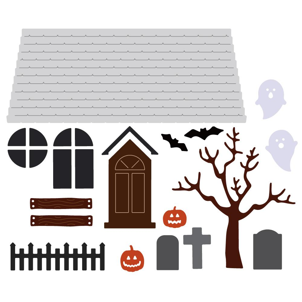 *NEW* - Honey Bee - Haunted House Add-On | Honey Cuts